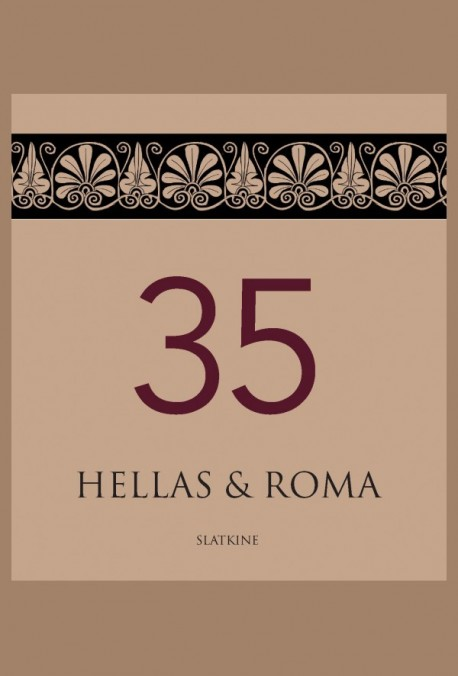 HELLAS  et  ROMA 35
